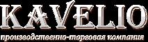 Компания по производству мебели KAVELIO